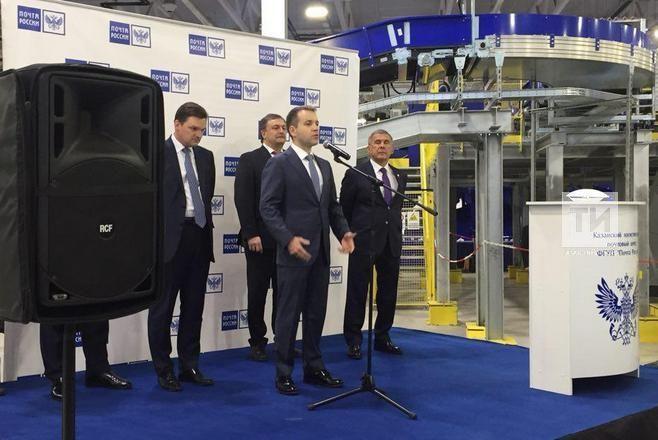 Никифоров иМинниханов откроют вКазани логистический почтовый центр