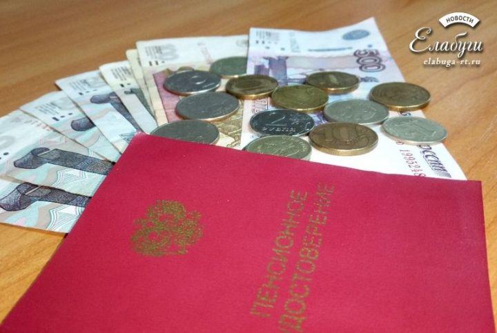 Ульяновск сегодня: С2019 года пенсии ульяновцев увеличатся неменее чем на7%