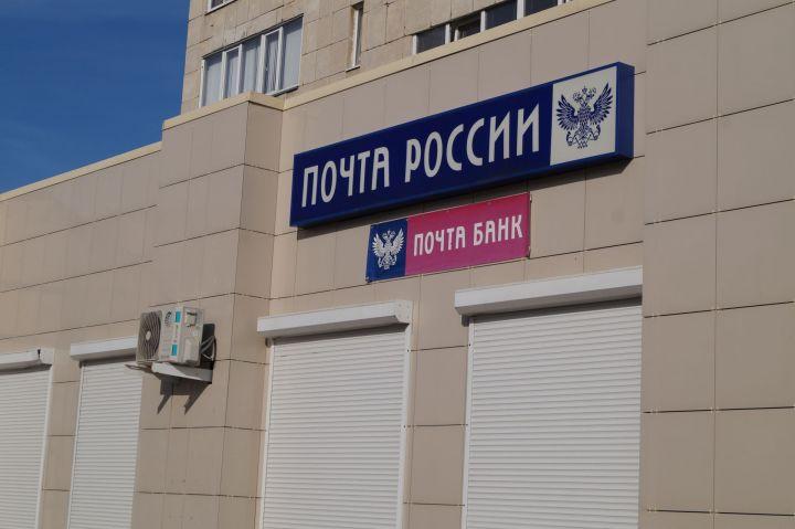Ленобласть иПочта Российской Федерации будут совместно развивать почтовую связь натерритории региона