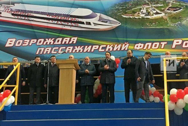 Песошин назвал открытие Судостроительной компании «АкБарс» знаковым днем для Татарстана