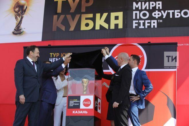 ВКазань приедет кубок ЧМ-2018— его будет приветствовать Песошин