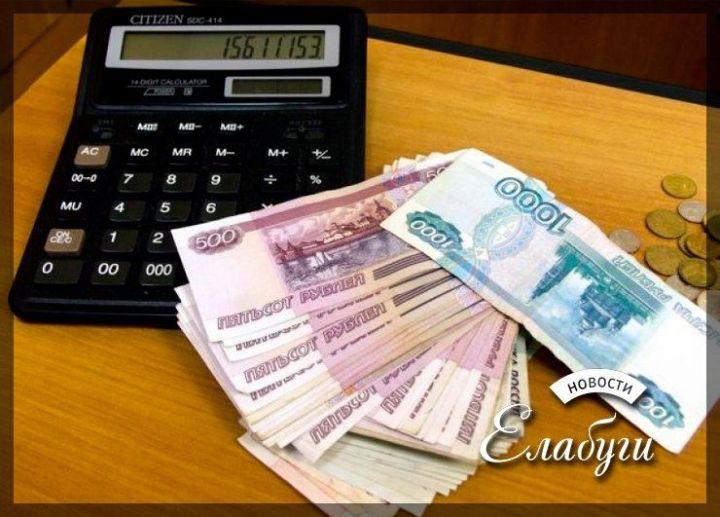 Новый налог с заработной платы могут ввести в Российской Федерации