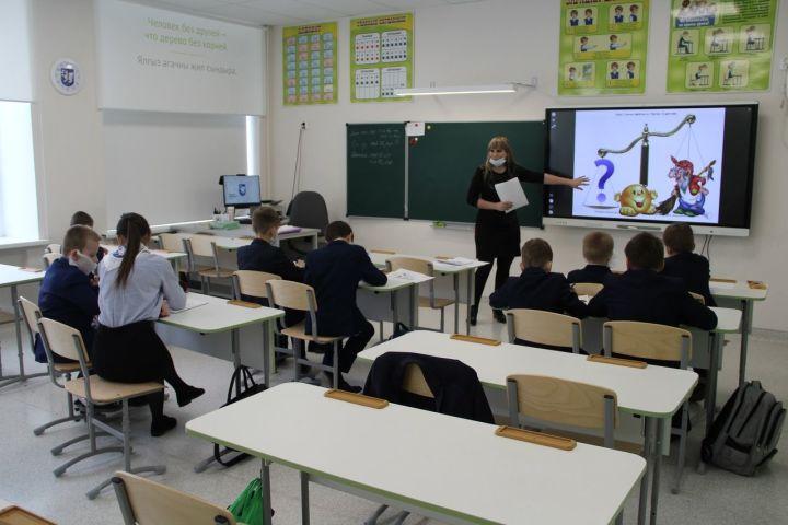 В Университетской школе Елабуги запущен новый образовательный проект